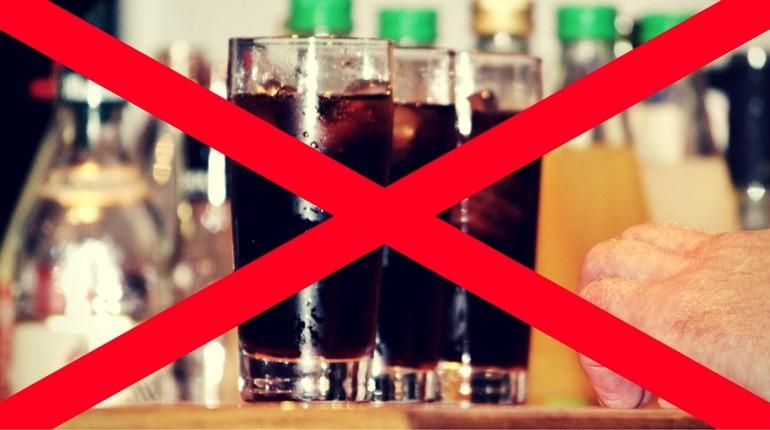 Diät, um Gewicht in einem Monat 15 Kilo Cola zu verlieren